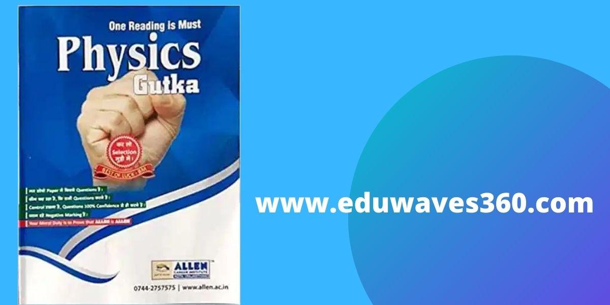 Allen physics gutka pdf